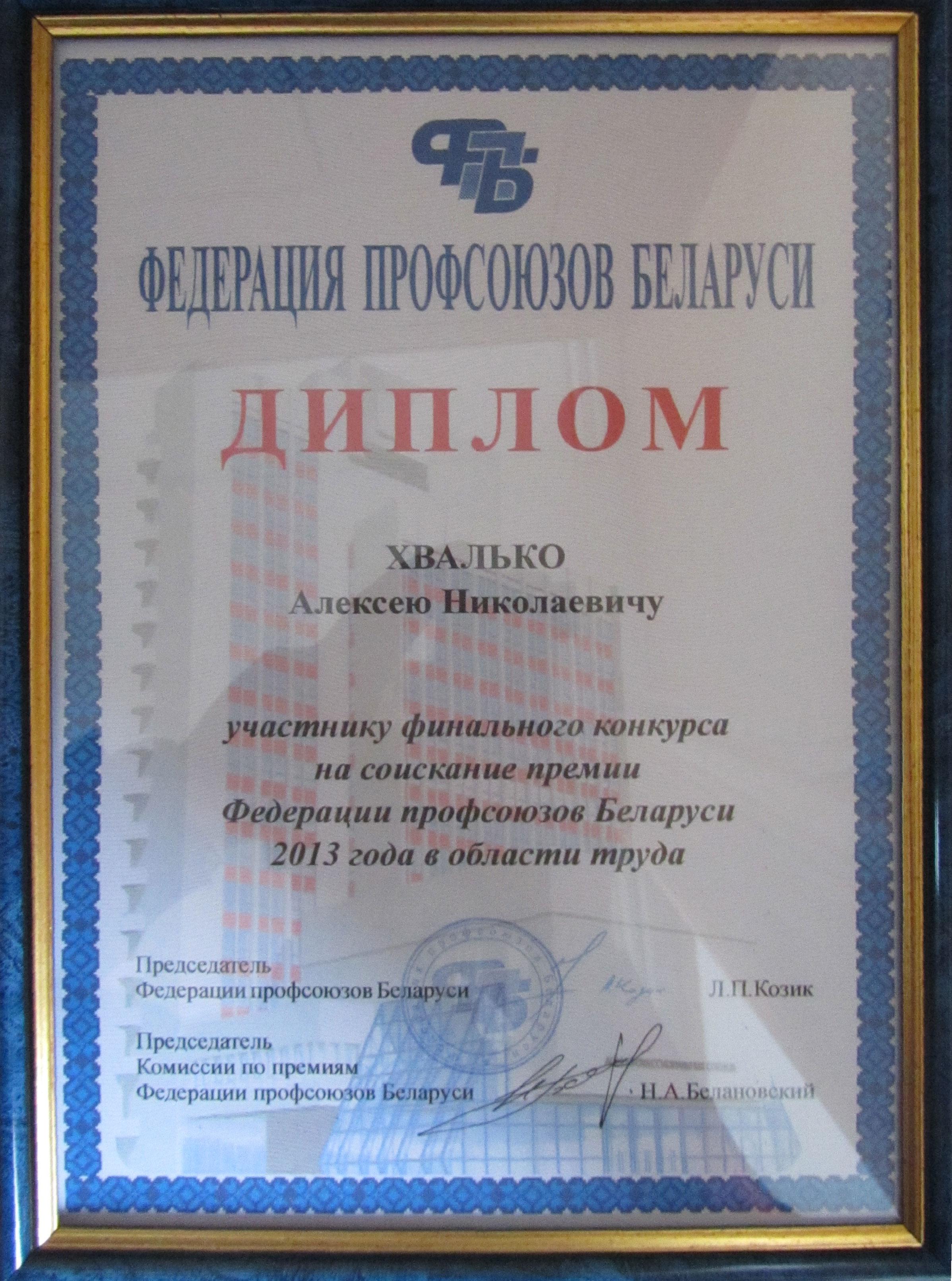 nagrada-6
