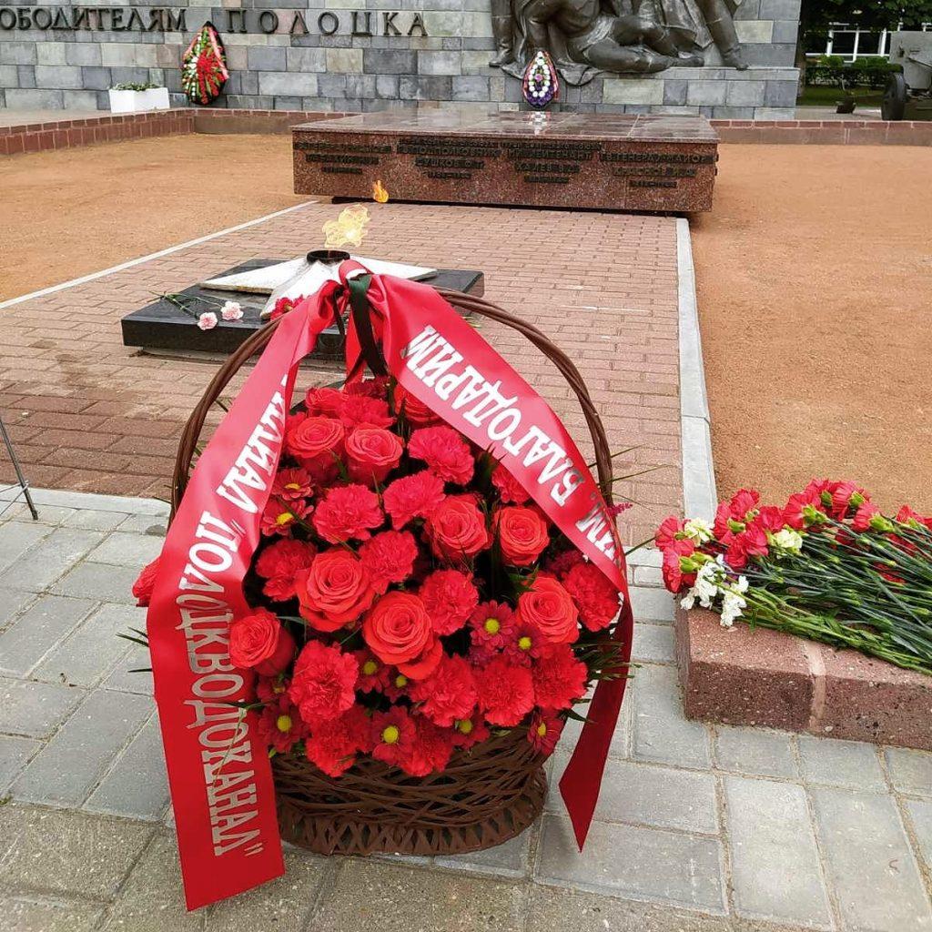 77 годовщине освобождения Беларуси и Дню независимости Беларуси.